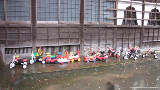 Toys in Teramachi temple